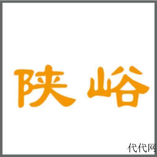 logo logo 标志 设计 矢量 矢量图 素材 图标 508_509